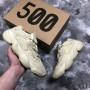 """Мужские кроссовки Adidas Yeezy 500 """"Super Moon"""""""